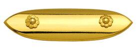 BIDOOR(ビドー) EC-21 笹金物 一文字形 本金メッキ 80号