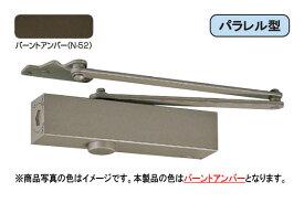 NEW STAR(ニュースター) ドアクローザ 7000シリーズ パラレル型 バーントアンバー PS-7001 ストップ付 (標準ブラケット)