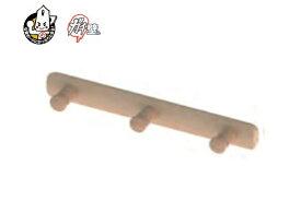 SOWA ガチ壁くんシリーズ 石膏ボード用木製3連フック MHD -