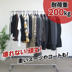 重いスーツやコートを収納しても安心の耐荷重200kg