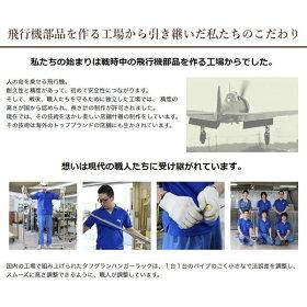 日本の安心の技術で作っています。