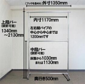 ダブルハンガーラック重量用2段135cmイメージ1・冬物衣類がっつり掛けてもこの安定感
