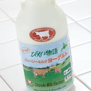 【送料無料】ジャージーミルクヨーグルト500ml×6本セット