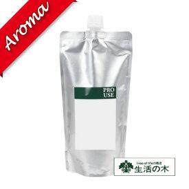 【生活の木】カスターオイル(ひまし油) 500ml【植物油 化粧品 スキンケア 素材 キャリアオイル ボディーケア】