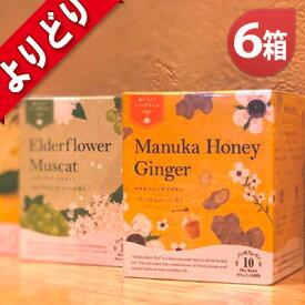 【送料無料キャンペーン】【生活の木】持ち運び便利な個包装!『おいしいハーブティー』よりどり6箱セットギフト|プレゼント|ノンカフェイン|効果|効能|種類|マタニティー|妊婦|お茶|アイスティー|
