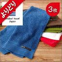 Towel select04 1