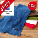 Towel_select06_1