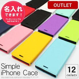 【 アウトレット 】 iphone ケース XS iphonexs MAX 手帳型 maxケース おしゃれ ケースおしゃれ iphonexsmax手帳型ケース 10s テンエスマックス アイフォン テンエス カバー iphone10s アイフォンXS iphone6 アイフォン6 iphone6ケース アイフォン6ケース 6 6s iphone6s