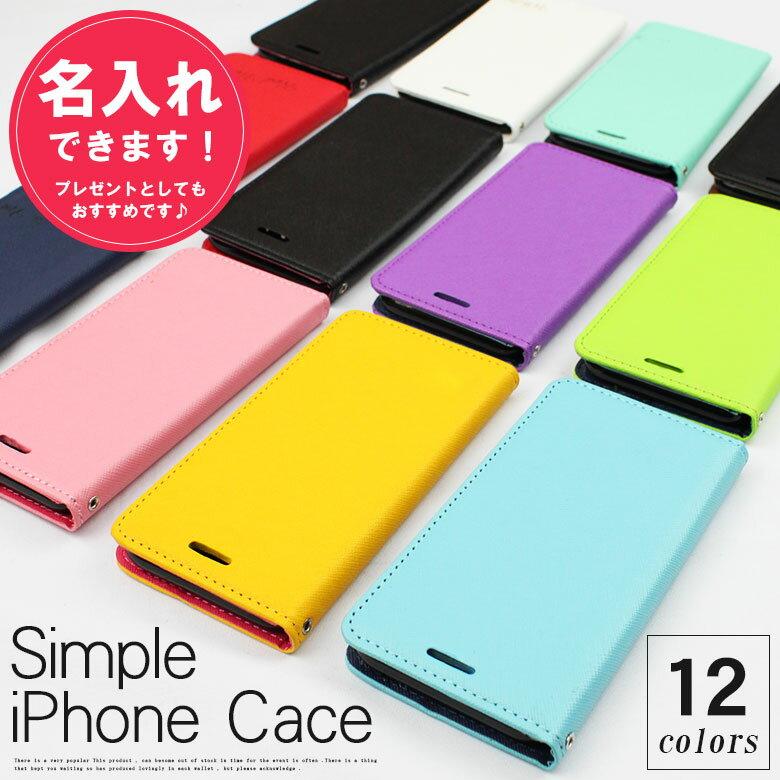 アイフォン8 ケース 手帳型 名入れ iphonexs xs アイフォンXS iphone8 アイフォン8ケース iphone8ケース iphoneケース iPhoneX 10 X iPhone7 7 iphone7ケース アイフォン 6 iphone6ケース カバー プレゼント 薄型 韓国 メンズ レディース ペア カップル スマホケース
