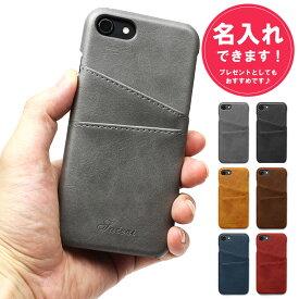 iphone iphonexr xr アイフォンXR iPhone8 8 8ケース iphone8ケース 10r iphone10r ケース アイフォンxrケース アイフォンテンアールケース カバー iphoneケース スマホケース メンズ レディース おしゃれ かわいい 可愛い ケース カード収納 背面 ICカード カードホルダー