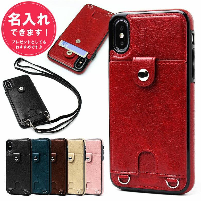 iphone iphone xr xr xs 8 アイフォンXR 10r iphone10r ケース アイフォンxrケース アイフォンテンアールケース カバー iphonexs アイフォンXS 10S テンエス iphone8ケース iphoneケース スマホケース ストラップ付きiphone ケース カード収納 背面 ICカード カードホルダー