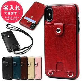 iPhone xr iphone8 ケース xs 8 アイフォンXR 10r iphone10r アイフォンxrケース アイフォンテンアールケース カバー iphonexs アイフォンXS テンエス iphone8ケース iphoneケース スマホケース ストラップ付きiphone ケース 背面 ICカード 韓国 おしゃれ ネックストラップ