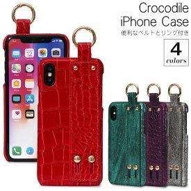 iphone XS 10 iphoneXS アイフォンxsケース ケース 名入れ iphoneケース iPhone10r アイフォン10r アイフォーン カバー スマホケース アイフォンテンエスケース アイフォンテンアールケース スマホカバー カバー おしゃれ 可愛い レディース 大人 ハンドストラップ