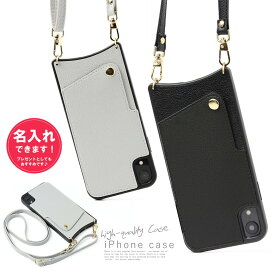 iphone11 se2 se 第2世代 2020 11 PRO プロ iphoneXR XR iphone ケース iphone8 名入れ iphoneケース iPhone8ケース アイフォンテンアールケース アイフォンXR アイフォン8ケース スマホケース ストラップ付きiphone ストラップホール付きケース ストラップ付 背面 ポケット