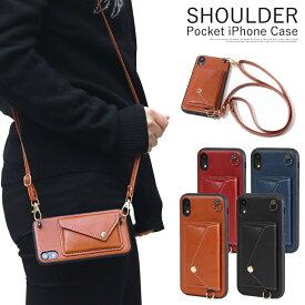 iphone11 se2 se 第2世代 2020 11 PRO プロ iphoneXR XR iPhone ケース iPhone8ケース 名入れ iphoneケース アイフォンテンアールケース アイフォンXR スマホケース ストラップ付きiphone ストラップホール付きケース ストラップ付 カード 背面 背面ポケット ショルダー