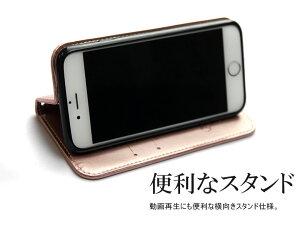 iPhone8ケース手帳型刻印名入れiphoneケースアイフォン88iPhoneX10XiPhone77iphone7ケース6iphone5カバー手帳シンプルおしゃれかわいい可愛い赤黒ブラウンプレゼント安いレディースペアカップルスマホケース