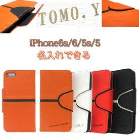 f4052c2c21 iPhone6s ケース 手帳型 名入れ スマホケース iPhone6手帳型 iPhone5 手帳型ケース iPhone5s 手帳型ケース  iPhoneSE ケース アイフォン5s ケース 手帳型 iPhone6s 手帳 ...