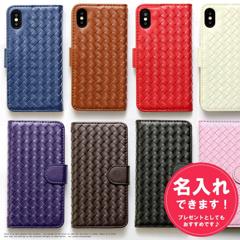 iphone iphonexs xs max アイフォンXS iphoneXR XR iPhone8 ケース 手帳型 名入れ 薄型 iphoneケース iphone8 アイフォン8 8 アイフォン8ケース iphoneX X 10 iPhone7 7 iphone7ケース アイフォン7 6 カバー 手帳 メンズ レディース ペア カップル スマホケース