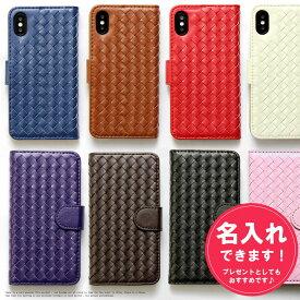iphone iphonexs xs max アイフォンXS 10r iphoneXR XR iPhone8 ケース 手帳型 名入れ 薄型 iphoneケース iphone8 アイフォン8 8 アイフォン8ケース iphoneX X 10 iPhone7 カバー 手帳 手帳型ケース ペア カップル スマホケース アイフォンテンアールケース マグネット