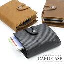 カードケース アルミ スライド式 メンズ レディース 薄型 クレジットカード カード入れ カードホルダー マネークリップ カード ホルダー クレジット 札入れ 小さい コンパクト 薄い ブランド スライド式カードケース クレジットカードケース パスケース 三つ折り icカード