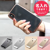 iPhoneXケース名入れできるiPhone8iPhone7iPhone6s/6iPhone6iPhoneSEiPhone5siPhone8PlusiPhone7Plus送料無料アイホンカバースマホケース