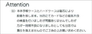iphone6/iphone5/iphone5sケース刻印