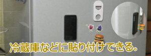 iiPhone6//iPhone5/iPhone5sケース