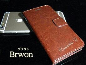 e0d12267f6 iPhone8ケース 手帳型 名入れアイホン8ケース アイフォン8 ケース iPhone7 ケース iPhone6s iPhone5s