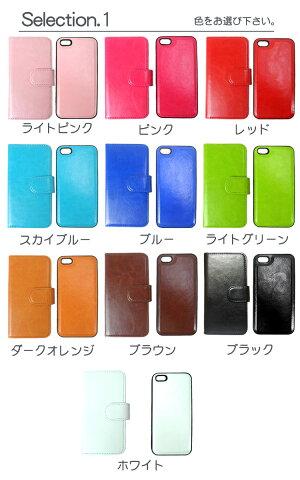 iphone6/iphone5/iphone5sケース