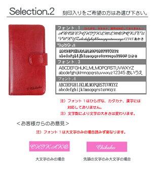 iphone6/iphone5/iphone5sケース機能