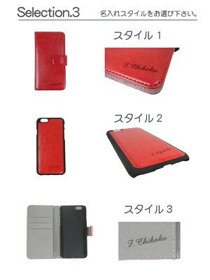 iphone6/iphonq6Plus/iphone5/iphone5sケース刻印