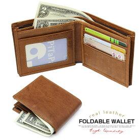 7e635c0843a1 【数量限定☆発売記念価格】 名入れ 財布 メンズ 二つ折り 二つ折り