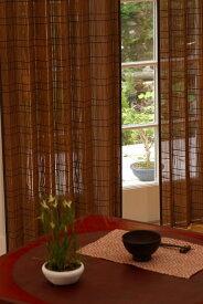 【竹すだれカーテン 2本組み】商品名 竹すだれカーテン素材 竹寸法 幅約100cm×高さ175cm (幅はカーテン1本を広げた時)一年を通し人気のカーテン。程良い遮光度と通気性。夏の窓まわり、クーラーの効いた部屋との間仕切りに。2本組み大特価!