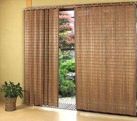 燻製竹カーテンB-905SW100xH135cm丸と平のヒゴの組み合わせで変化を持たせた、すだれ状の生地は燻製竹の落ち着いた色合いで様々なお部屋に合わせて頂けます。