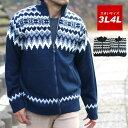 全品送料無料 アウター セーター 大きいサイズ メンズ 冬 裏 ボア おしゃれ オシャレ 大人 黒 3L 4L