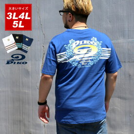全品送料無料 PIKO ピコ Tシャツ 大きいサイズ メンズ おしゃれ オシャレ 大人 綿 コットン ブランド サーフ 夏 半袖 プリント 白 黒 3L 4L 5L