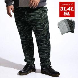 全品送料無料 ジョガーパンツ 大きいサイズ メンズ 秋冬 ニットフリース 裏起毛 杢 無地 おしゃれ オシャレ 大人 黒 3L 4L 5L ズボン おうち時間 部屋着 ゆったり ルームウェア