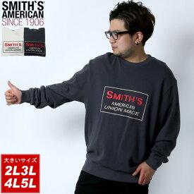 全品送料無料 SMITH'S AMERICAN スウェット トレーナー 大きいサイズ メンズ 秋冬 裏毛 ロゴ プリント おしゃれ オシャレ 大人 白 黒 2L 3L 4L 5L model001