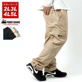 全品送料無料 FIRST DOWN カーゴパンツ ズボン メンズ ゆったり 大きいサイズ ズボン イージーパンツ 大きい 太め ミリタリー ワイドパンツ 作業着 無地 ぱんつ おしゃれ オシャレ 大人 2L 3L 4L 5L ルームウェア