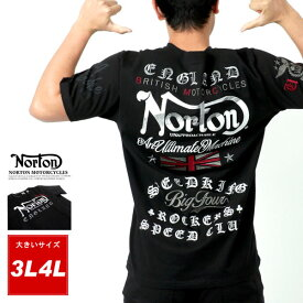 全品送料無料 NORTON Tシャツ 大きいサイズ メンズ 夏 ユニオンジャック 刺繍 半袖 ブラック 3L/4L model004