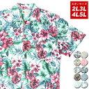 全品送料無料 アロハシャツ 大きいサイズ メンズ かりゆしウェア シャツ 半袖 コットンアロハシャツ 開襟シャツ 柄シ…