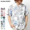 全品送料無料 アロハシャツ メンズ 開襟シャツ 半袖 メンズ オープンカラーシャツレディース 綿 コットン 生地 コーデ…