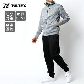 全品送料無料 ジャージ 上下 メンズ ルームウェア TULTEX タルテックス 別注 大きいサイズ ズボン パンツ 上下セット セット セットアップ 秋 冬 ランニングウェア トレーニングウェア ドライ UVカット 吸水速乾 ゆったり おしゃれ オシャレ 大人 M L LL 3L