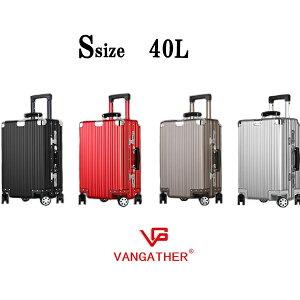 (SS) スーツケース キャリーケース ハード キャリーバッグ vangather [6188-s] S サイズ 【送料無料】 アルミ 全4色 TSAロック搭載 20インチ シルバー 2〜3泊 4輪キャスター 無料受託手荷物 旅行バッ