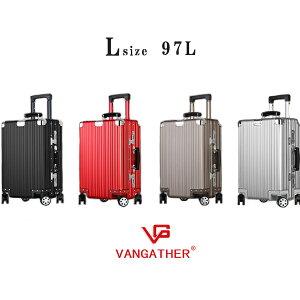 スーツケース キャリーケース キャリーバッグ vangather [6188-l] Lサイズ アルミ 全4色 TSAロック搭載 28インチ シルバー 5〜7泊 4輪キャスター アメリカ 海外 おすすめ ブランド おしゃれ