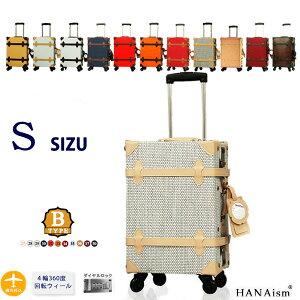 HANAsim トランク 機内持込み キャリーケース かわいい 人気 ダイヤルロック ブランド 激安 Sサイズ 4輪タイプ ダイヤルロック スーツケース お洒落な旅行カバン 全20色
