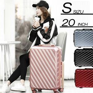 スーツケース [1755] Sサイズ 強化 ダイヤルロック vangather マッド ABS 丈夫 キャリーバッグ 軽量 24インチ 3泊〜5泊 キャリーケース ビジネス おしゃれ かわいい 旅行かばん 3段階調整 1年保証