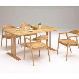 送料無料 ダイニング5点セット ステラ タモ無垢 ウレタン塗装 椅子4脚 150センチ ナチュラル シンプルデザイン