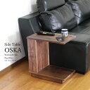 送料無料 30幅 天然木 サイドテーブル ウォールナット オーク 無垢集成材 ウレタン塗装 Table コーヒーテー…