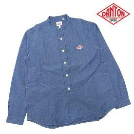 メンズ/ DANTON【ダントン】JD-3607 COC シャンブレー バンドカラーシャツ【正規取扱】2021春夏